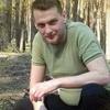Костя, 30, г.Харьков
