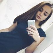 мира 25 Ростов-на-Дону