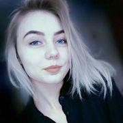 Юля, 18, г.Самара