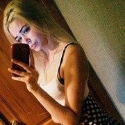 Кристина, 24, г.Лесосибирск