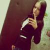 Аня, 23, г.Вязьма