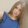 Дарья, 23, г.Иркутск