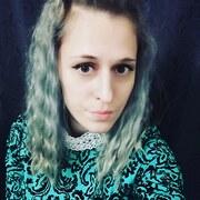 Ольга, 29, г.Гулькевичи