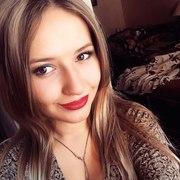 Карина 26 Уфа