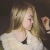 Diana, 19, г.Екатеринбург