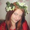 Oksana, 25, Kapchagay