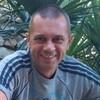 Александр, 45, г.Днепродзержинск