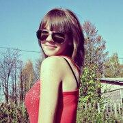 Анастасия, 21, г.Мантурово