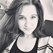 Мадина, 23, г.Грозный