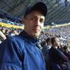 Евгений, 38, г.Купянск