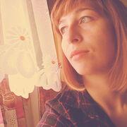 Руфина, 30, г.Казань