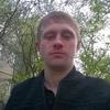 Тарас, 31, г.Ивано-Франковск