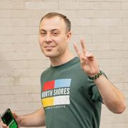 Артур, 29, г.Сарапул