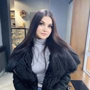 Арина 26 Кемерово