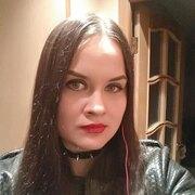 Аделина, 29, г.Нижневартовск