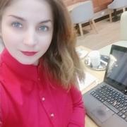 Валерия 30 Москва