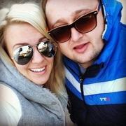 Вова 31 год (Козерог) хочет познакомиться в Бобровице