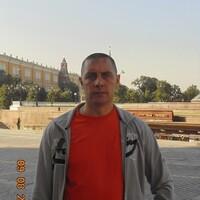 Серёга, 44 года, Рыбы, Юрьевец