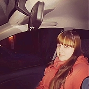Юлия, 24, г.Елец