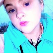 Вероника 19 лет (Козерог) Кемерово