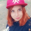 Анастасия, 22, г.Улан-Удэ