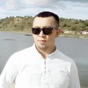 Макс 24 Южно-Сахалинск