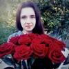 Александра, 20, г.Киев