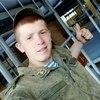 Николай, 21, г.Пенза