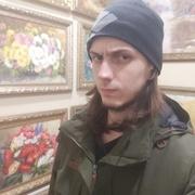 Даниил 30 Кисловодск