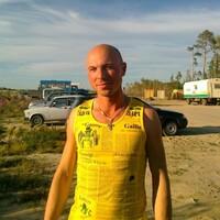 александр, 38 лет, Скорпион, Пикалёво