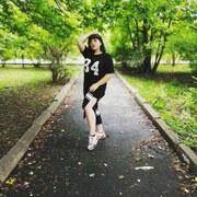 Вероника, 18, г.Владивосток