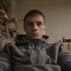 Миша, 20, г.Южно-Сахалинск