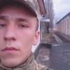 Эдуард, 20, г.Харьков