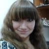 Яна, 24, г.Орехово-Зуево