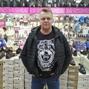 Сергей 45 лет (Скорпион) Коломна