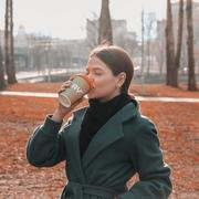 Алина 23 Саранск