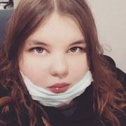 Анастасия Рождественс 30 Гатчина