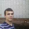 Леша, 24, г.Городня