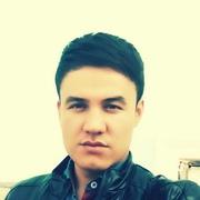 Уринбоев 26 Ташкент