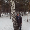 Альфия, 57, г.Кандры