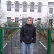 Дмитрий 28 Нея