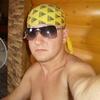 Виталий, 33, г.Новая Водолага