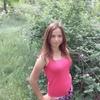 valeria, 25, г.Кишинёв
