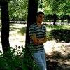 Андрей, 24, Маріуполь