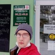 Андрей 22 Алексеевка (Белгородская обл.)