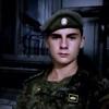 Sergey Kubryak, 21, Lesozavodsk