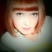 Алена, 26, г.Кодинск