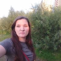 инна, 40 лет, Дева, Нижний Новгород