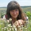 Ирина Александровна, 27, г.Новый Уренгой