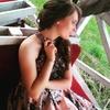 Hristya, 19, Kosiv